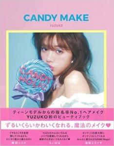 CANDY-MAKE-234x300