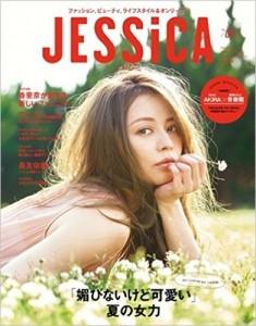 JESSICA05