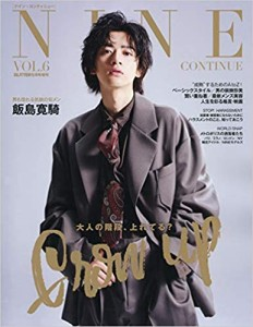 NINE CONTINUE vol6