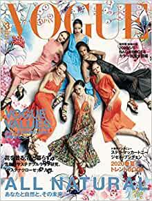 VOGUE JAPAN 3月号にローズヒップ・ハイビスカスティーが紹介されました。