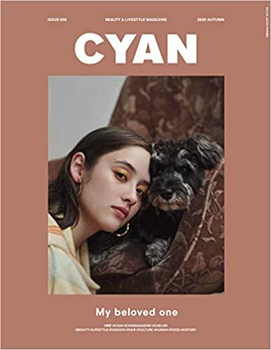 CYAN 2020 AUTUMNにジンジャーティーが紹介されました。