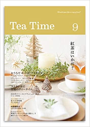 Tea Time 9にクリスマスカウントダウンのお茶が紹介されました。