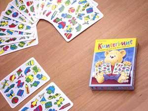 ドイツ製カードゲーム