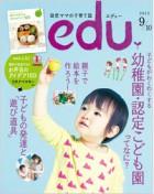 edu cover_book