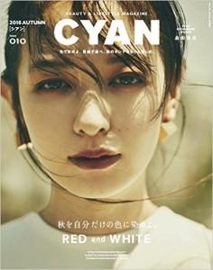 CYAN10