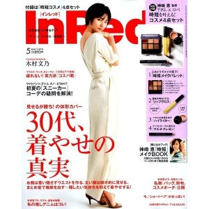 Inred5