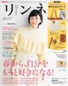 cover_012_201805_l