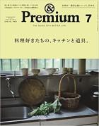 premium7gatsu